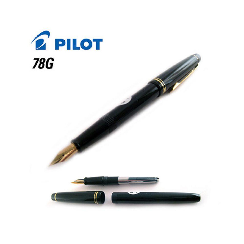 Lapicera Pilot 78G Color Negro