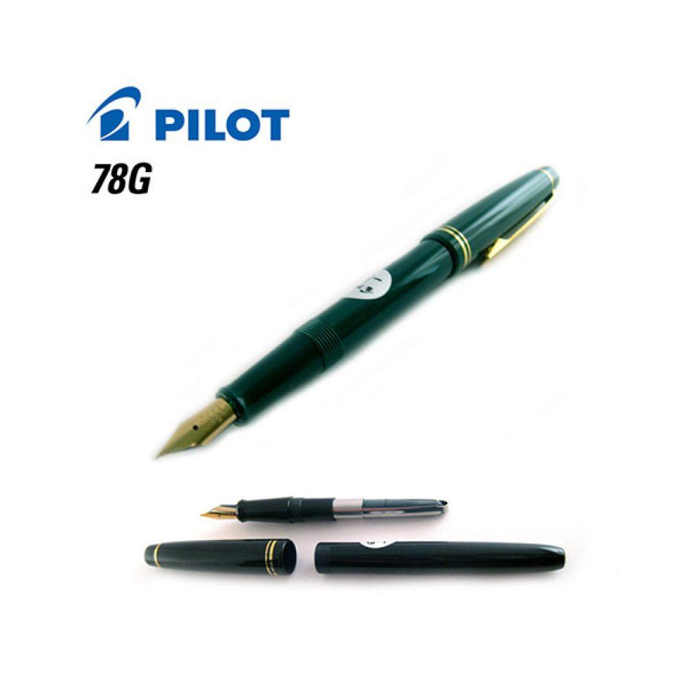 Lapicera Pilot 78G Color Verde
