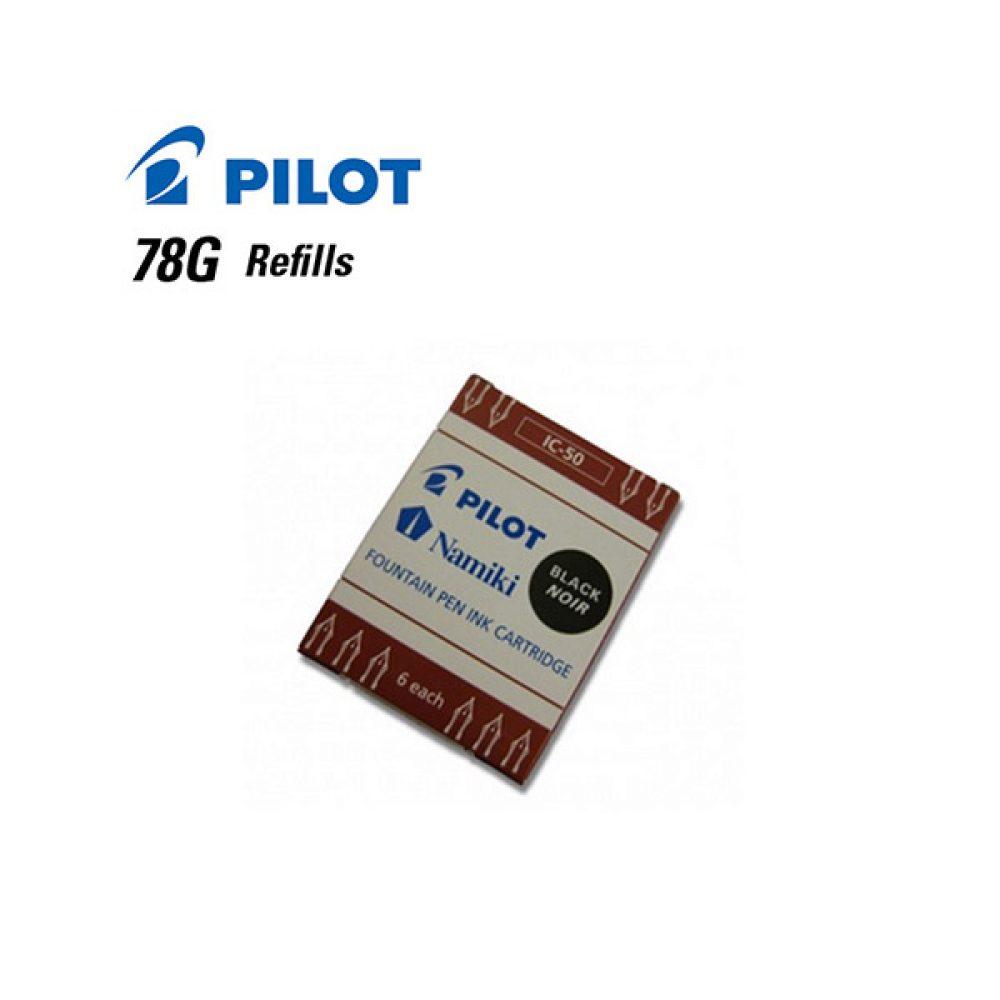 Cartucho Pilot Para Lapiceras 78G Negro